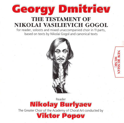 GEORGY DMITRIEV : The Testament of Nikolai Vasilievich Gogol