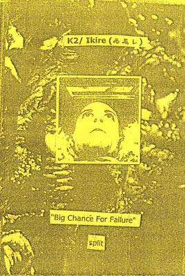 K2 / IKIRE (ゐ忌レ) : Big Chance For Failure