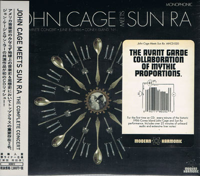 JOHN CAGE MEETS SUN RA : The Complete Concert June 8, 1986 Coney Island, NY