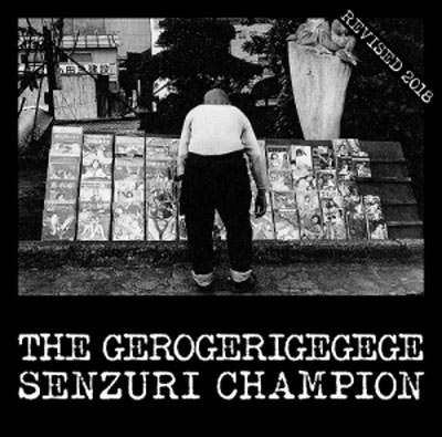 THE GEROGERIGEGEGE : Senzuri Champion