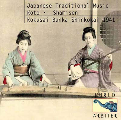 V.A. : Japanese Traditional Music- Koto, Shamisen - Kokusai Bunka Shinkokai 1941